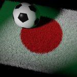 Fussball in Japan – nach Baseball ein beliebter Sport