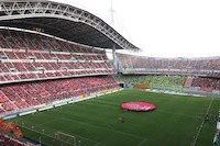 Fussball Stadion in Japan, Nagoya